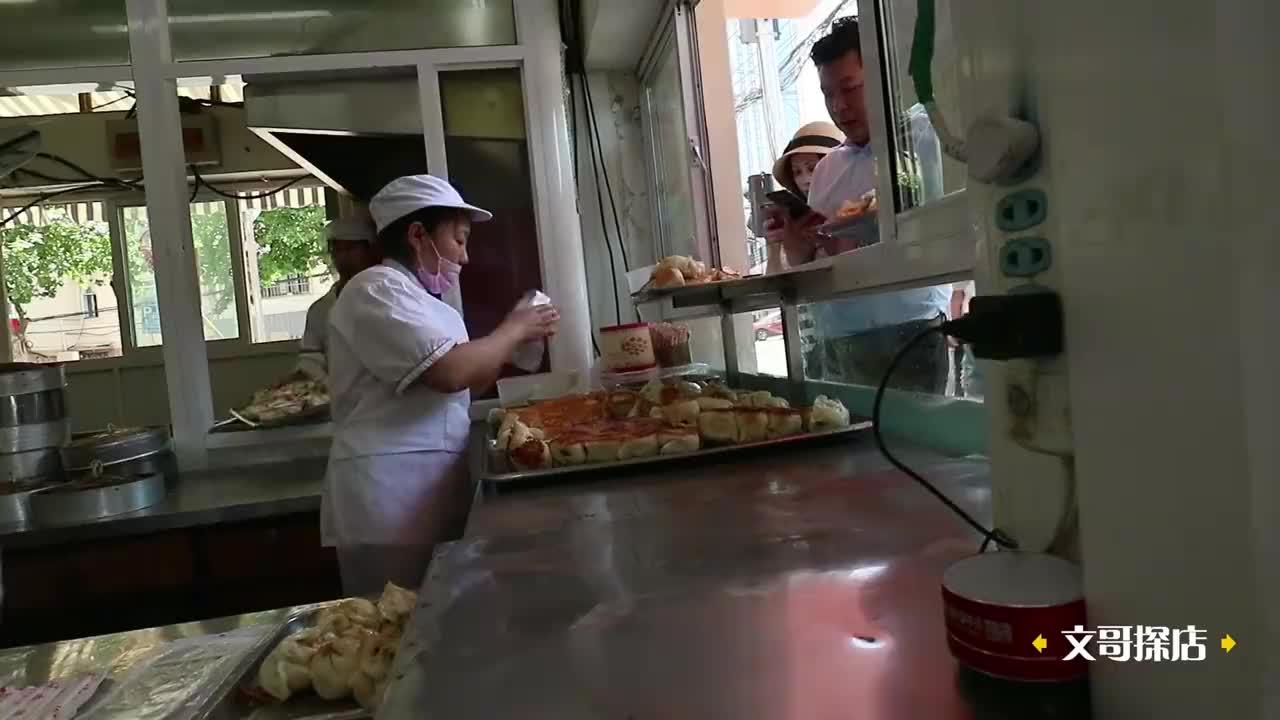 青岛/只卖韭菜炉包和大葱猪肉包子