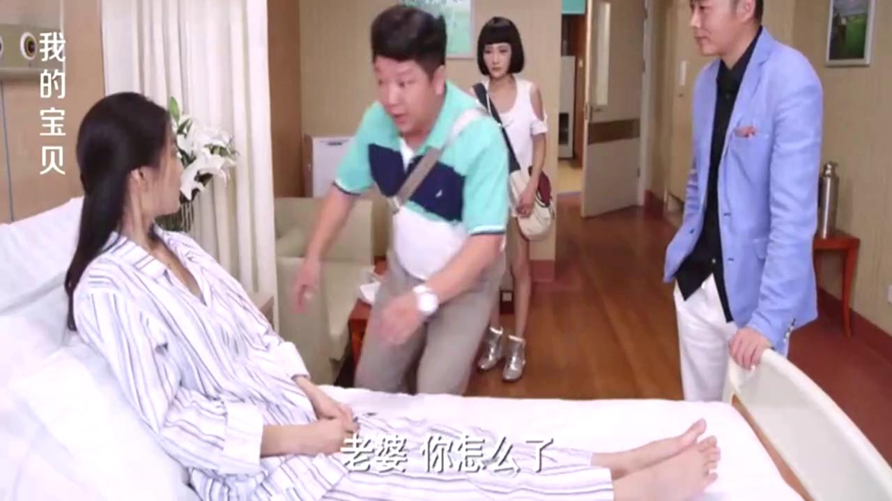 爱妻怀孕,丈夫毅然决然提出离婚,只因看到在医院她身旁的人!