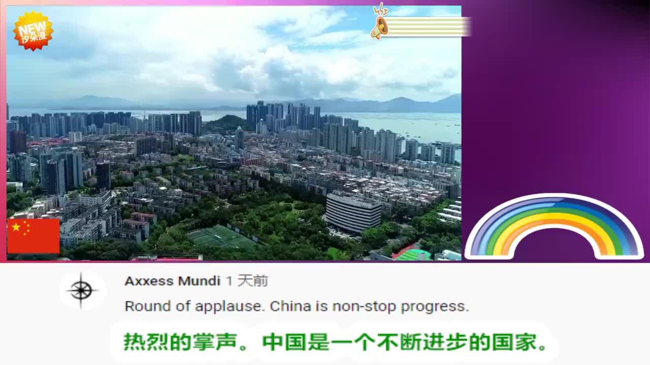 youtube中国繁华的硅谷式社区深圳粤海街道引国网友热议