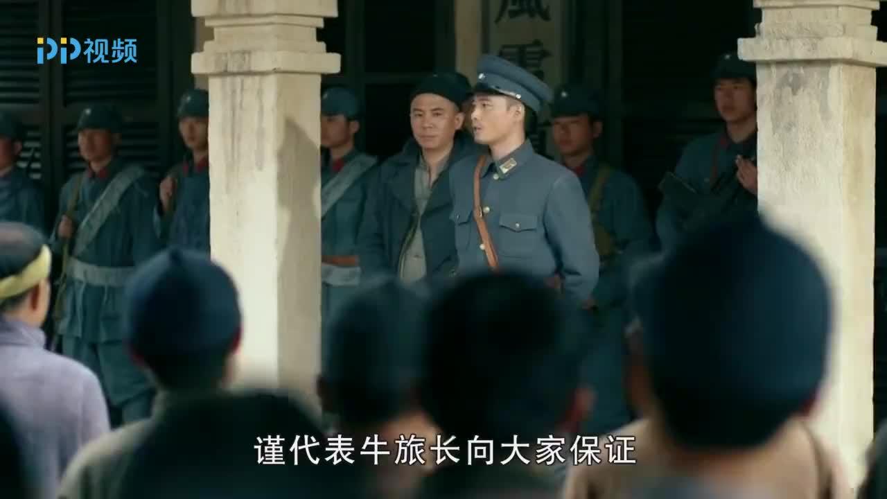 刘庆福被就地正法何辅堂顺利当上了阔少报仇的日子才刚刚开始