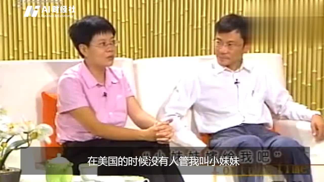 年度吃瓜大戏李国庆俞渝深夜互撕老师你俩都有病