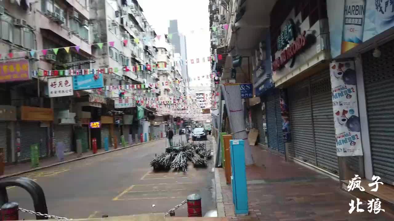 香港油麻地庙街好安静舒服