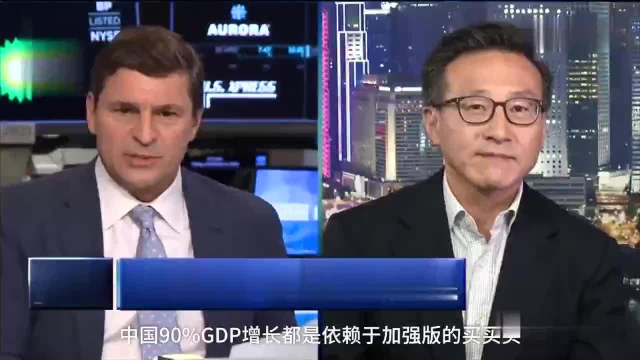 蔡崇信谈双11中国消费者涨了工资