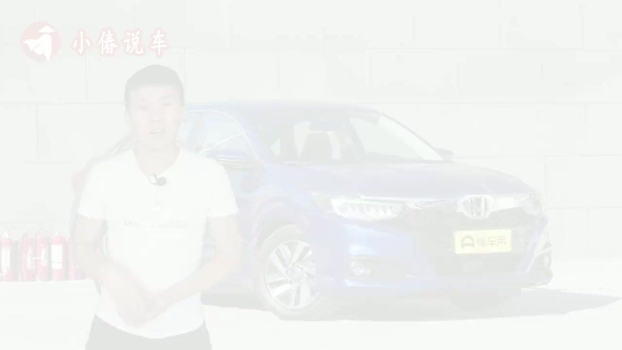 视频:家用汽车本田凌派19款车型外观漂亮空间大买车养车预算真详细
