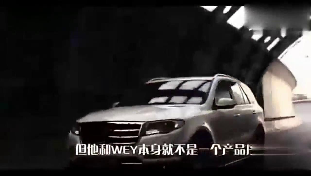 """视频:轿跑SUV""""颜王""""哈弗H10震撼来袭,仅售15万是要干什么"""