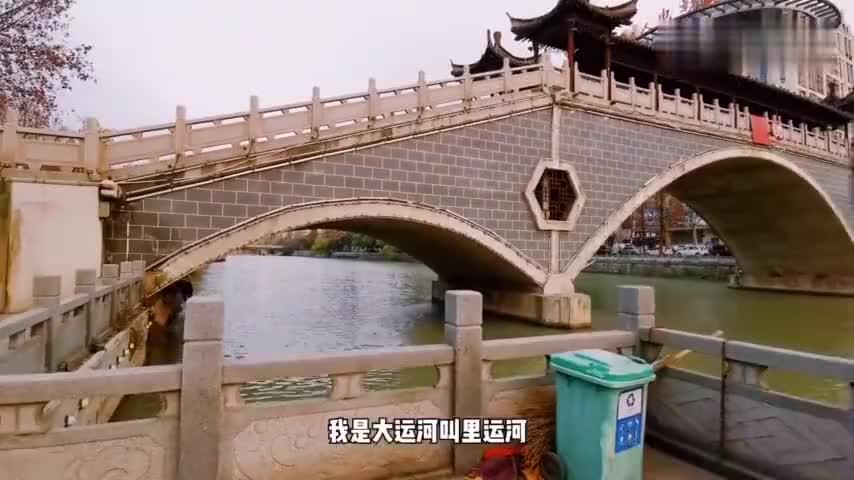 漫步淮安古运河 从常盈桥一路向东 休闲城市实至名归不愧运河之都