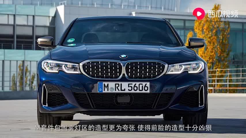 视频:宝马三系新款车型曝光颜值更帅气动力更强劲
