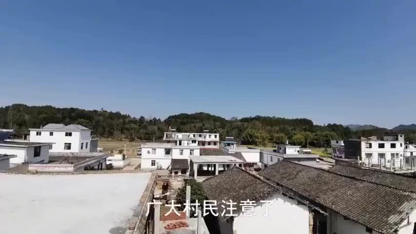 河南女村长大喇叭广播教育聚众村民听听说了啥这次更狠