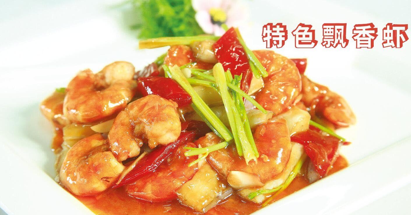 谷雨美食推荐:快乐星期天!这种虾的做法你吃过吗?