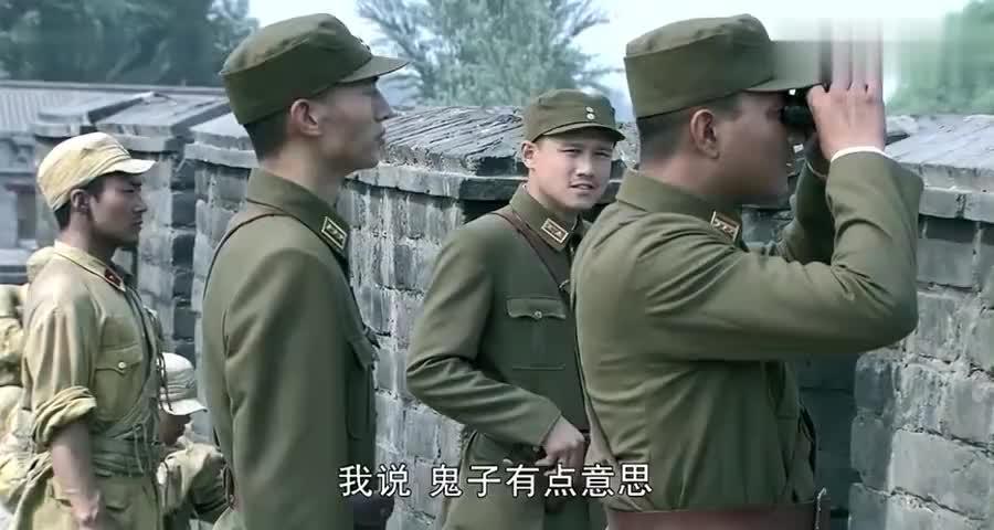 鬼子大热天穿雨衣,司令一看就觉得不对劲,立马下令发射大炮