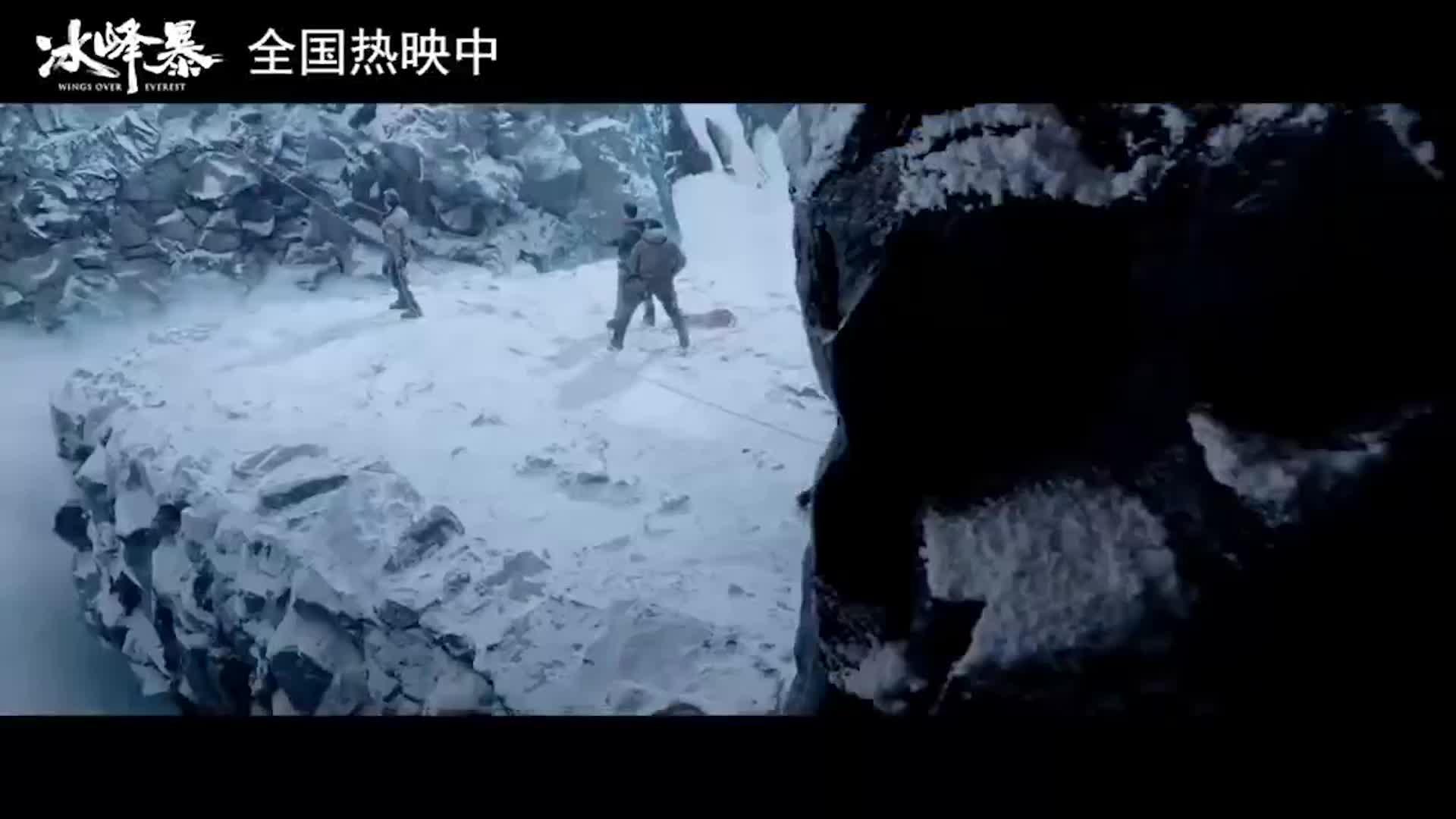 《冰峰暴》巅峰飞跃片段张静初飞越冰崖险丧命空中惊险一跃让人手