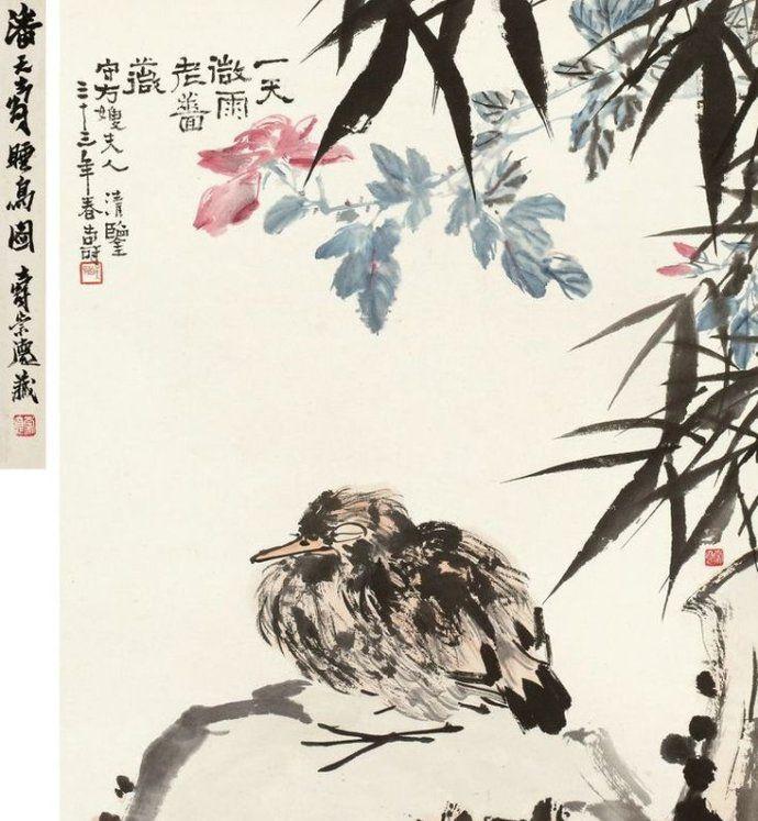 清灵婉秀,趣韵横生,潘天寿大写意花鸟作品欣赏