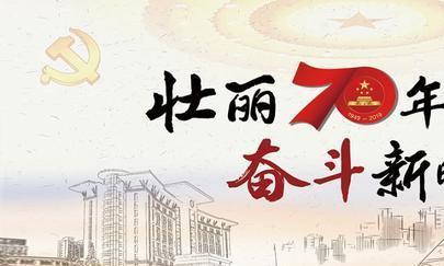 江苏省教育厅最新通知:将严厉整治这6种违规办学行为