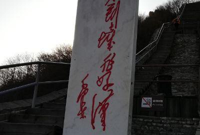 国家公祭日访长城/这一段长城不该被遗忘,游客稀少却见证了历史