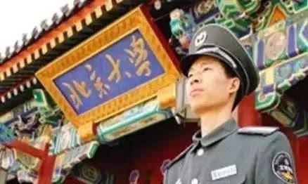 他初中未毕业就去打工,当保安期间考上北京大学,现在怎么样了?