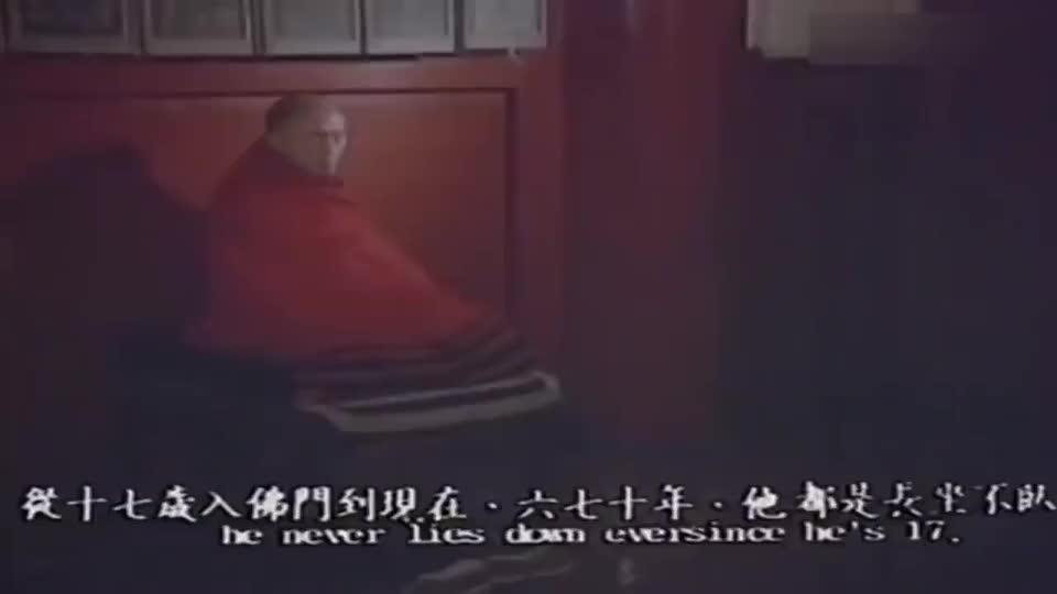 少林高僧海灯法师六七十年来从不躺着睡觉禅房里根本没有床
