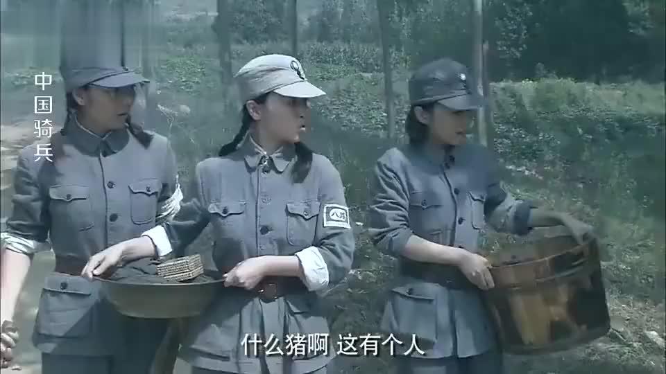 新兵蛋子站岗睡觉女兵以为是猪的叫声原来是他在打呼噜