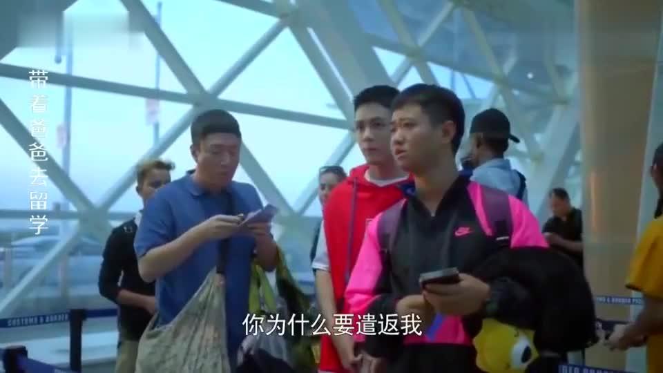 大叔出国被遣返,没成想大叔唱了首中国歌,竟直接给了半年签证