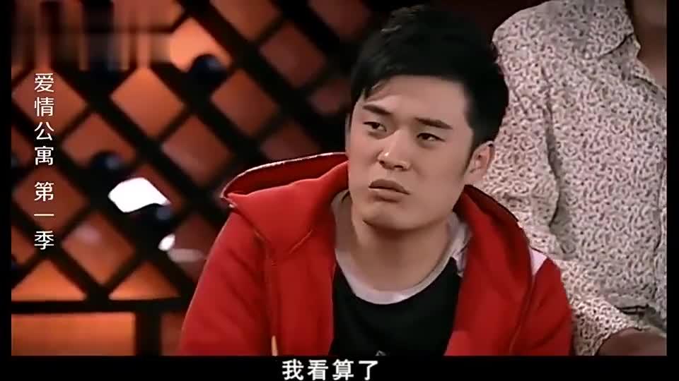 宛瑜让小贤模仿她用自己拒绝小华的方式拒绝劳拉结果小贤呆了