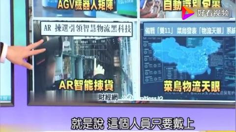 台湾节目大陆双十一不仅是一场全球性活动更是信仰