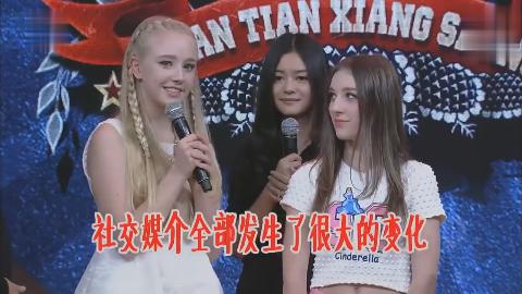 丹麦天使西塞尔又来啦上次节目播出在中国粉丝数几万几万地增加