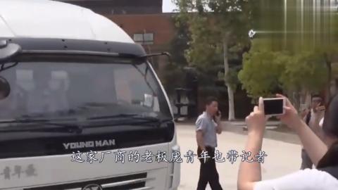 """""""水氢车""""上路情况实拍,庞青年:我也是第一次乘坐!"""