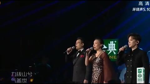龚琳娜王佩瑜石倚洁神仙组合演唱《武魂》舞台太燃了