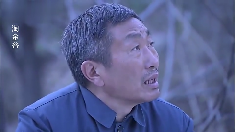 田有当了十几年的村支书干的好好的就被停职只因为一封匿名信