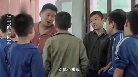男孩裤子是侧开的熊孩子嘲笑他蹲着撒尿不害羞男孩被激怒了