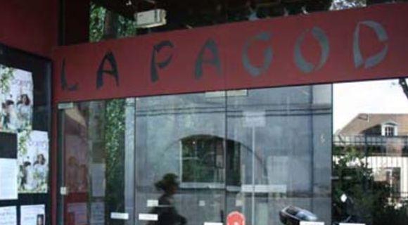 宝塔电影院:一个因爱而生的传奇电影院
