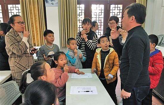 莆田市开展迎春活动丰富中小学生寒假文化生活