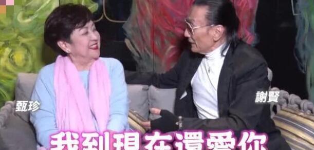 谢贤和女星60年再见面热情亲搂,被问是否和前妻复合他这样回应