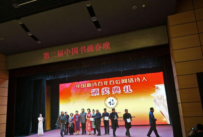 西安姑娘高敏获中国网络作家协会:中国新诗百年百位网络诗人称号