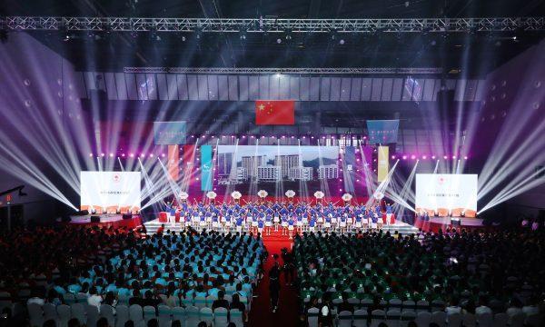 南方科技大学2019年开学典礼隆重举行