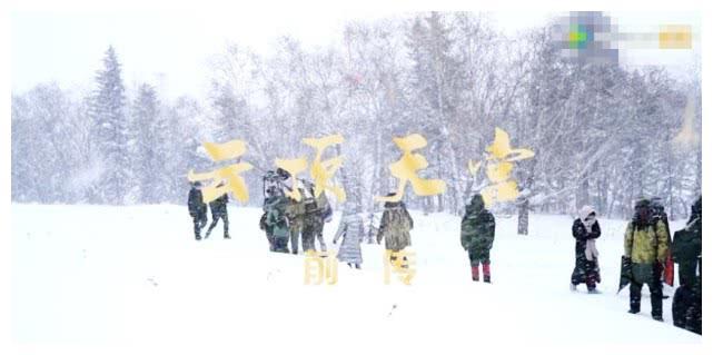 秦岭神树云顶天宫长白山拍摄花絮:气温零下20度积雪30厘米