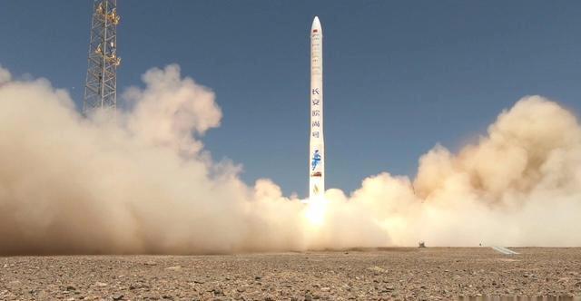 惊世一举!长安欧尚号运载火箭成功发射,数颗卫星精准入轨