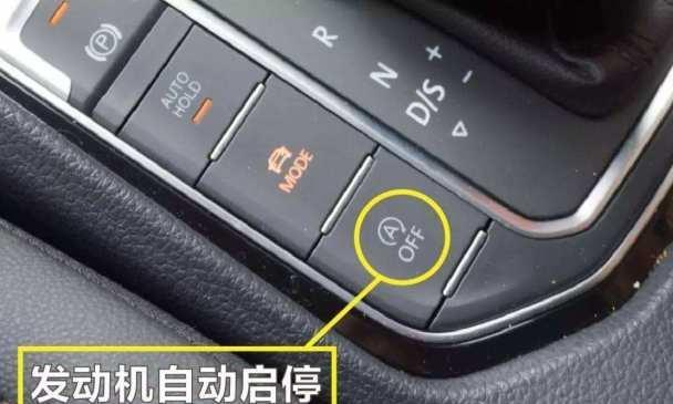"""它被称作""""油耗子"""",聪明人上车都先把它关掉,能省不少油"""