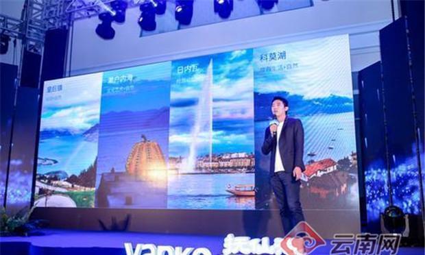 抚仙湖规划蓝图发布:将打造成为国际度假小镇