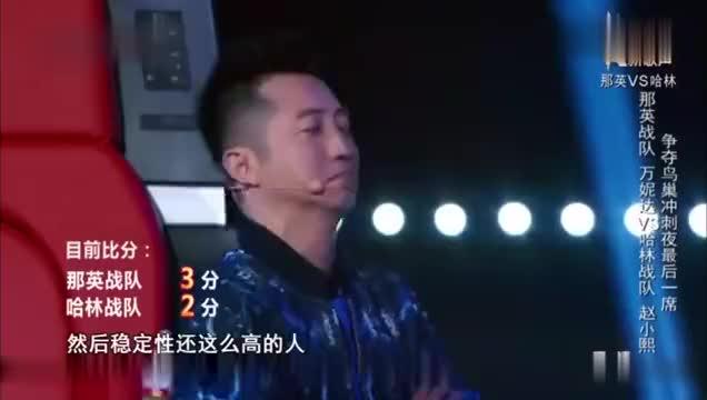 评审团给予赵小熙超高评价,年轻版的哈林,甚至比哈林还厉害!