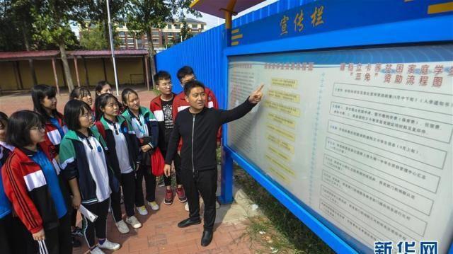 """河北大城:教育扶贫打开""""希望之门"""""""