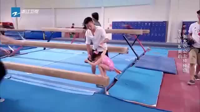 奥莉变平衡木小公主展现体操天赋新一代体操明星诞生