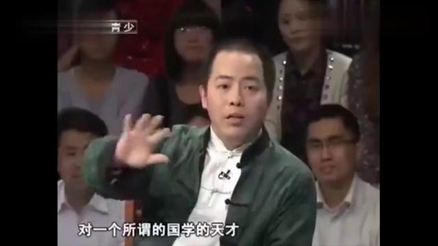 """徐德亮质疑方舟子,""""国学少年""""为什么非打不可?方舟子竟这样说"""