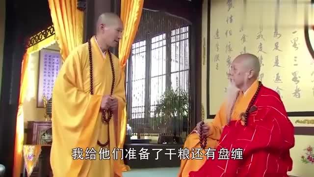 兄弟两欲进少林寺失败哪料到糟老头子却笑死了还开始卖关子