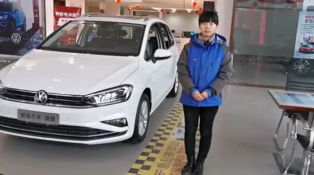 视频:2020购车推荐家用两厢车就选它高尔夫嘉旅静态讲解