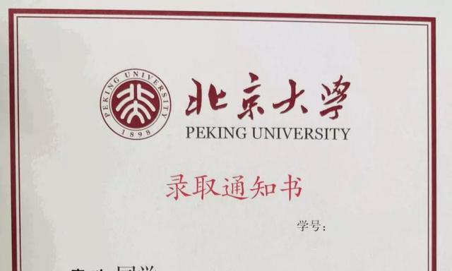 平南县姑娘知被北京大学录取时,正在卖菜,心态太淡定了必成大器