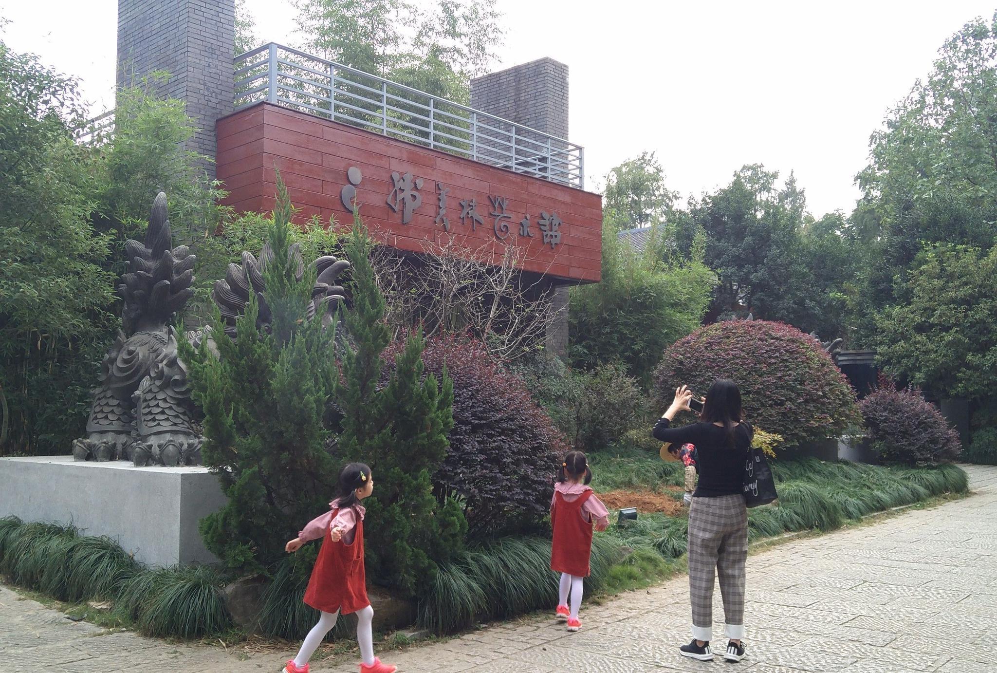 到杭州植物园游玩无甚收获,韩美林艺术馆值得品味