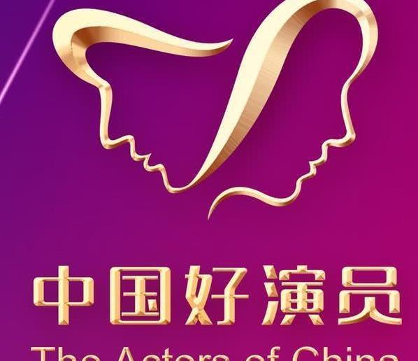 中国电视好演员,杨幂无缘榜单,李现、杨紫入选实至名归