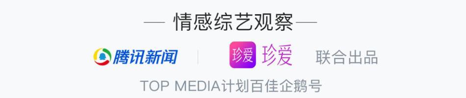 """《女儿们的恋爱2》:圆满收官 推出张铭恩式""""神仙男友""""行为准则"""