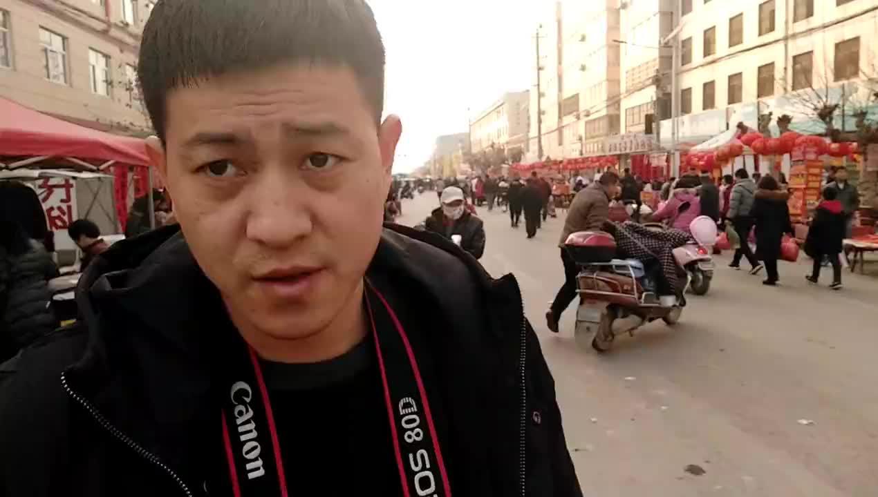 春节vlog实拍春节前的农村集市看一看猪肉价格多少钱