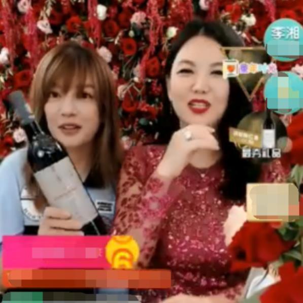 明星也网上直播带货了,是沦落还是尝试,看看赵薇和李湘就知道
